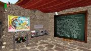 Afghanistan Museum