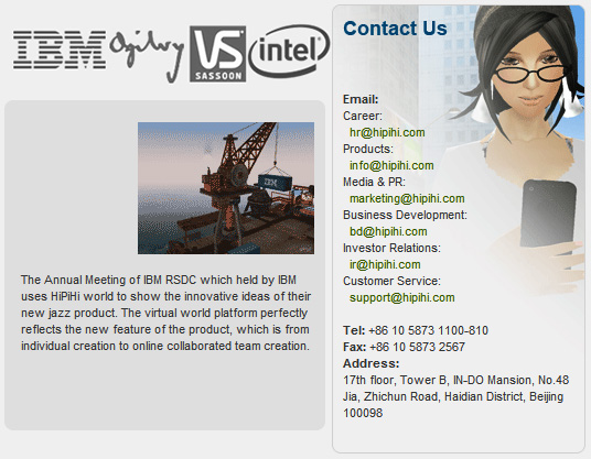 Image of elements from HiPiHi website featuring sponsor logos from IBM, Intel, etc, and contact links