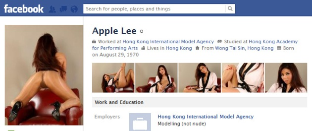 Screen Cap of Apple Lee's Facebook profile photo